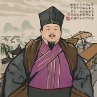 富庶江南ios