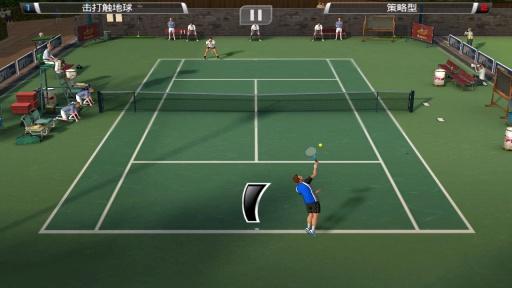 VR网球挑战赛中文版ios