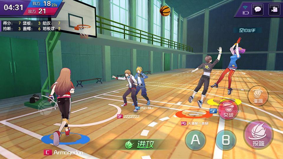 青春篮球手游iOS版