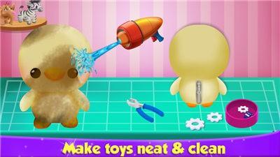 玩具修理店模拟器ios