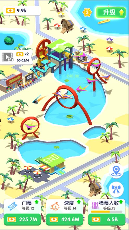 王多鱼游乐园ios